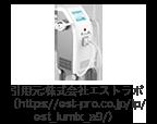 ルミクスA-9