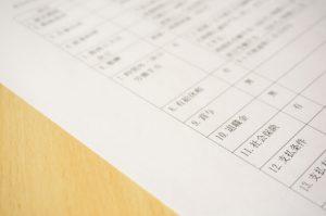 雇用条件が記載された書類